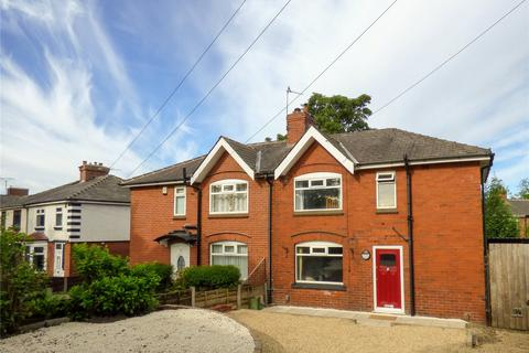 3 bedroom semi-detached house for sale - Montague Road, Ashton-under-Lyne, Greater Manchester, OL6