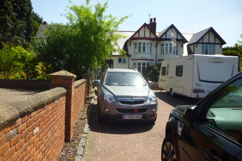 4 bedroom semi-detached house for sale - PARK ROAD, COLLEY GATE, HALESOWEN B63