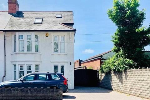 4 bedroom house for sale - Pantbach Road, Rhiwbina, Cardiff