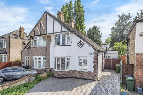 3 bedroom semi-detached house for sale - Marvels Lane London SE12