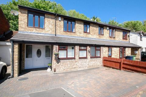 4 bedroom semi-detached house for sale - Broadwater, Wardley
