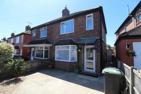 2 bedroom semi-detached house for sale - Wortley Avenue, Trowell