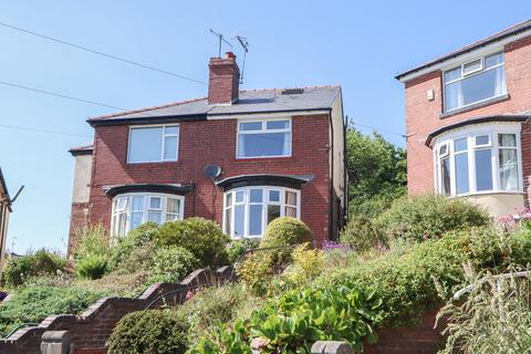 3 bedroom semi-detached house for sale - Helston Rise, Millhouses
