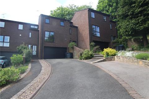 4 bedroom terraced house for sale - Briardene, Durham, DH1