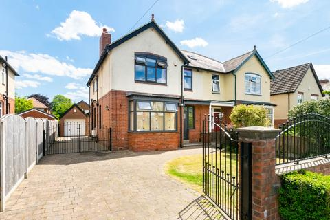 4 bedroom semi-detached house for sale - The Drive, Leeds, LS15