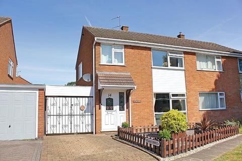 3 bedroom semi-detached house for sale - Pitton Close, Wigston
