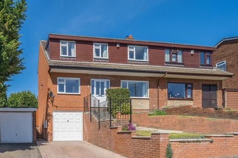4 bedroom semi-detached house for sale - Wayne Close, Batley