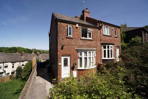 2 bedroom semi-detached house for sale - Smithywood Crescent, Woodseats, Sheffield, S8 0NU