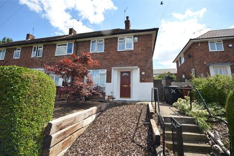 2 bedroom townhouse for sale - Newhall Crescent, Leeds, West Yorkshire