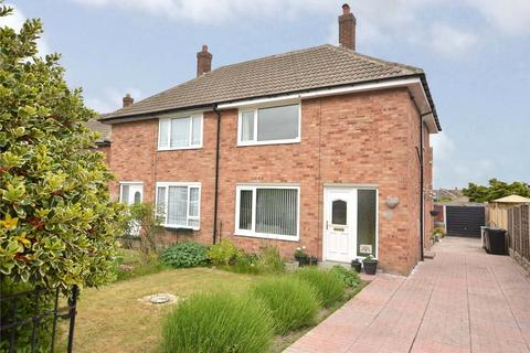 2 bedroom semi-detached house for sale - Goosefield Rise, Garforth, Leeds, West Yorkshire