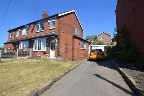3 bedroom semi-detached house for sale - Carlton Lane, Rothwell, Leeds