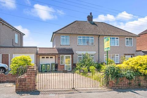 3 bedroom semi-detached house for sale - Orchard Close, Bexleyheath