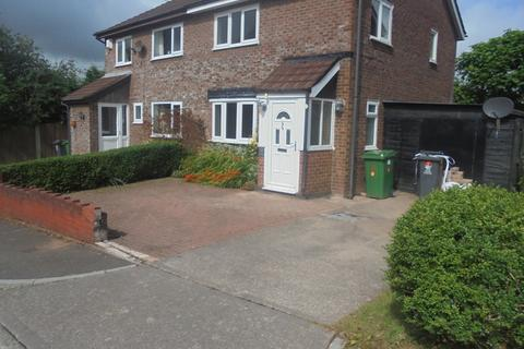 3 bedroom semi-detached house to rent - Oakridge, Thornhill
