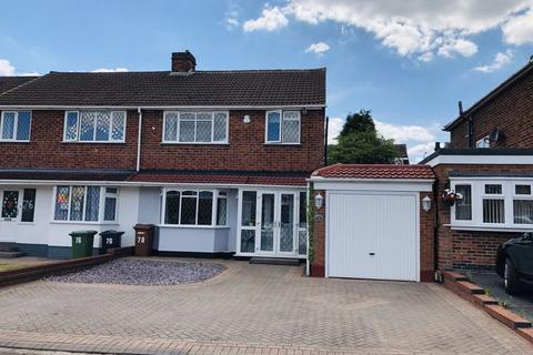 3 bedroom semi-detached house for sale - Elmtree Road, Streetly