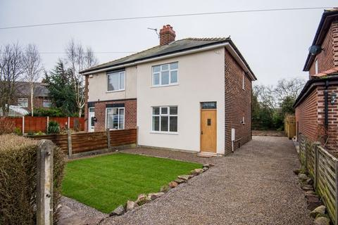 3 bedroom semi-detached house to rent - Hornby Lane, Winwick