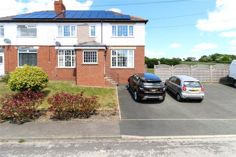 4 bedroom semi-detached house for sale - Winfield Drive, East Bierley, Bradford, BD4