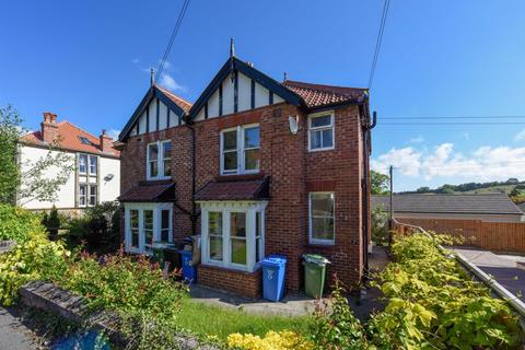 2 bedroom semi-detached house for sale - Birch Avenue, Whitby