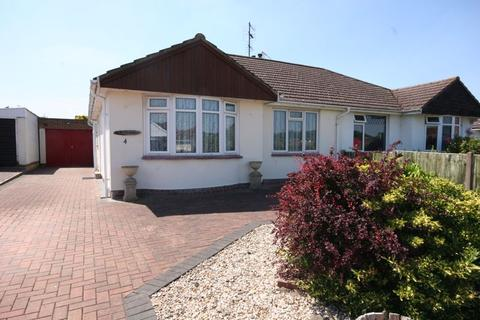 2 bedroom semi-detached bungalow for sale - Ashwood Way, Hucclecote, Gloucester