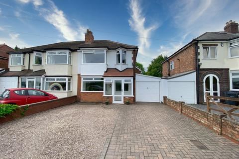 4 bedroom semi-detached house for sale - Lindridge Road, Sutton Coldfield, B75
