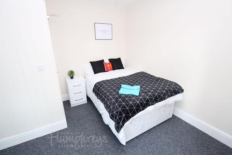 1 bedroom house share to rent - City Road, Edgbaston, B16 - 8am-8pm Viewings