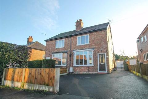 2 bedroom semi-detached house for sale - Green Avenue, Davenham
