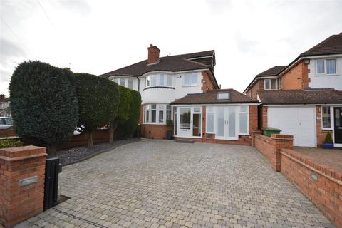 4 bedroom semi-detached house for sale - Elmdon Road, Marston Green, Birmingham