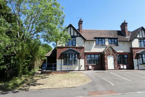 5 bedroom semi-detached house for sale - Alcester Road, Wythall, Birmingham