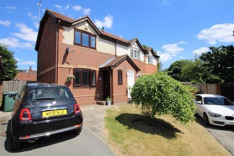 2 bedroom semi-detached house for sale - Kingsmill Close, Morley, Leeds, West Yorkshire, LS27