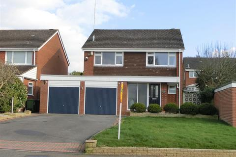 4 bedroom house for sale - Cheswick Way, Cheswick Green, Solihull