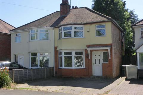 3 bedroom semi-detached house - Baldwins Lane, Hall Green, Birmingham
