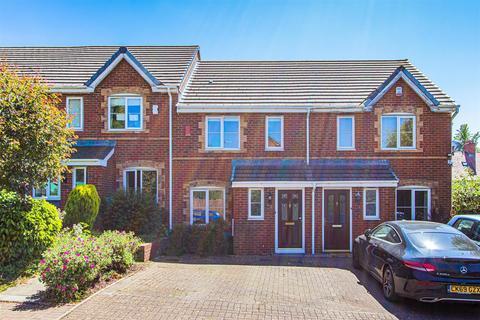 3 bedroom house for sale - Clos Derwen, Cardiff