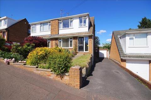 3 bedroom semi-detached house for sale - Castlefields Crescent, Rastrick