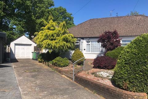 2 bedroom semi-detached bungalow for sale - Heol Yr Efail, Rhiwbina, Cardiff