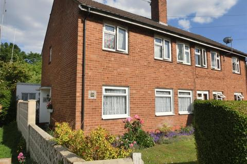1 bedroom maisonette for sale - Hollywell Road, Sheldon, Birmingham