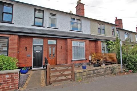 3 bedroom townhouse for sale - Beech Avenue, Mapperley, Nottingham