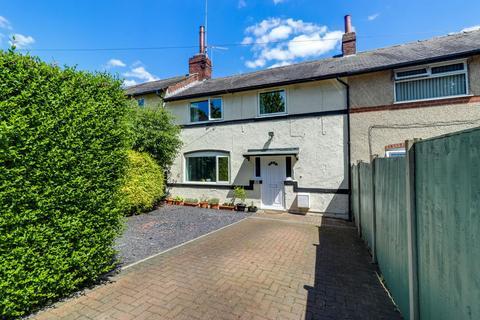 3 bedroom terraced house for sale - Brookfield Gardens, Calverley