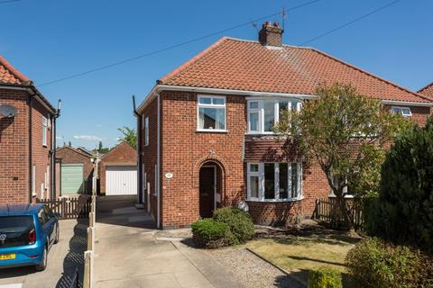 3 bedroom semi-detached house for sale - Broome Way, Huntington, York