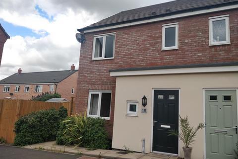 3 bedroom end of terrace house for sale - Lower Fufin Close, Hawksyard