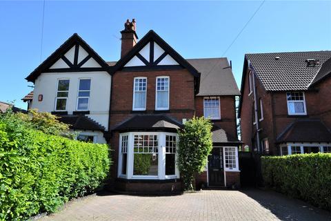 4 bedroom semi-detached house for sale - Middleton Hall Road, Birmingham, West Midlands, B30