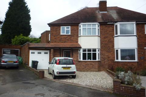 4 bedroom semi-detached house for sale - Hungerford Road, Norton, Stourbridge, DY8