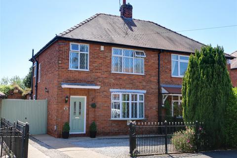 3 bedroom semi-detached house for sale - Link Road, Cottingham, East Yorkshire, HU16