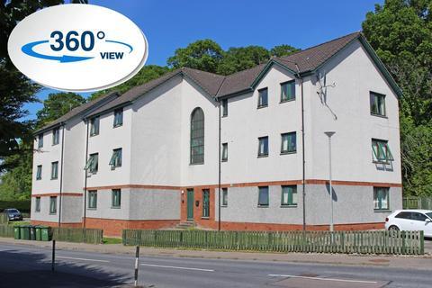 2 bedroom flat to rent - Diriebught Road, Inverness, IV2 3JL