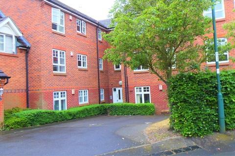2 bedroom apartment to rent - Sheridan Way, Nottingham, NG5 1QH