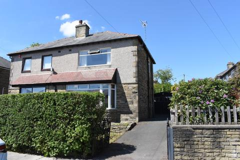 2 bedroom semi-detached house for sale - Gleanings Avenue , Norton Tower , Halifax HX2
