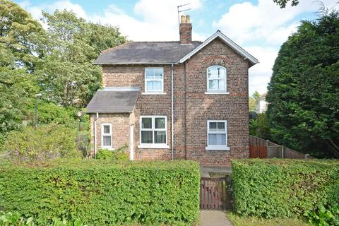 3 bedroom detached house for sale - Tadcaster Road, York