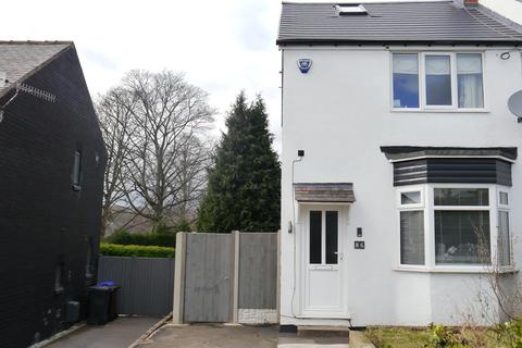 2 bedroom end of terrace house for sale - Todwick Road, Sheffield, S8