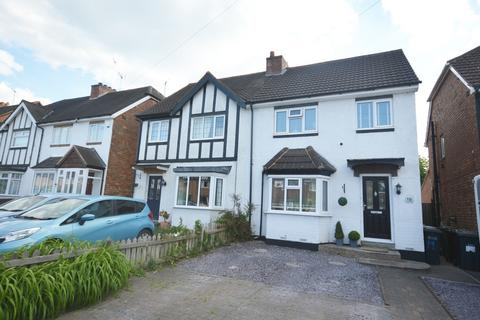 3 bedroom semi-detached house for sale - Hurdis Road, Shirley