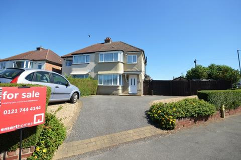 3 bedroom semi-detached house for sale - Pierce Avenue, Solihull