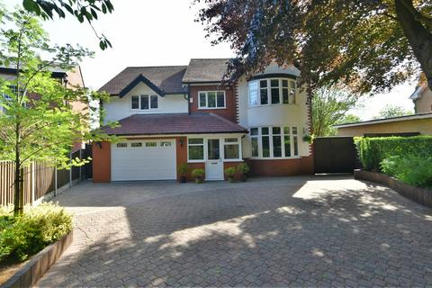 4 bedroom detached house for sale - Long Lane, Aughton