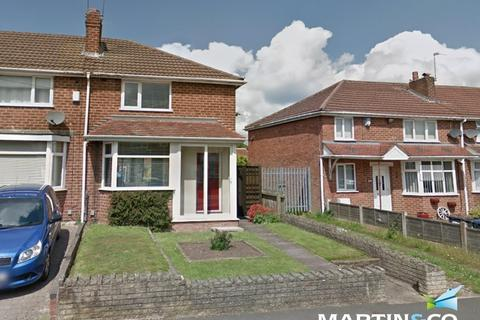 2 bedroom end of terrace house for sale - Wolverton Road, Rednal, B45
